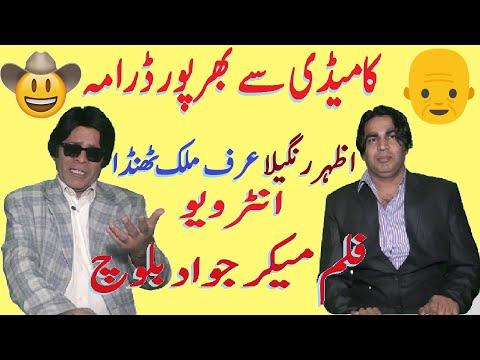 comedy-show-shantifalat-ke-filam-star-azhar-rangeela-urf-malik-thanda-with-film-maker-jawad-baloch