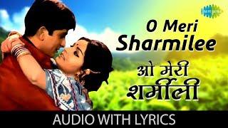 O Meri Sharmilee with lyrics | ओ मेरी ओ मेरी ओ मेरी शर्मीली के बोल, | Kishore Kumar | Sharmilee