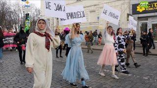 Как в Харькове прошел марш за права женщин