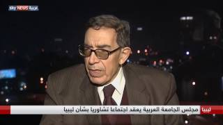 اجتماع بالجامعة العربية بشأن ليبيا