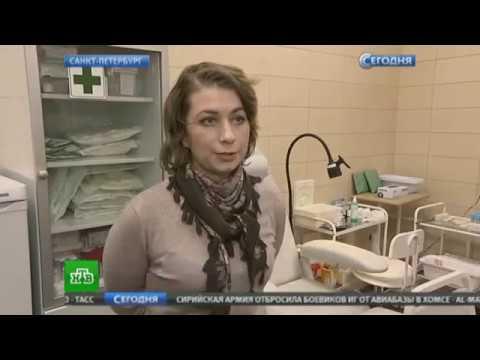 Иммунотерапия раковых опухолей