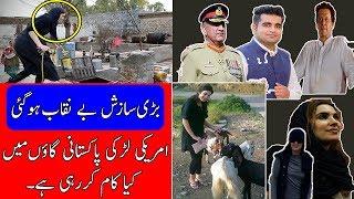 PM Imran Khan  Qamar Bajwa Stop cynthia ritchie  Who is cynthia ritchie  cynthia ritchie EXPOSED