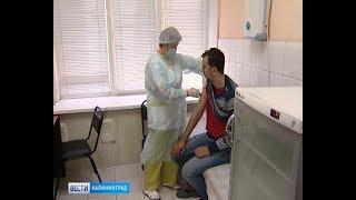 В Калининграде начали проводить дополнительную вакцинацию против кори