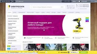 ⚡⚡ ЭЛЕКТРОСИЛА 3.2.4 - Добавляем видео из Youtube и товар в слайдер