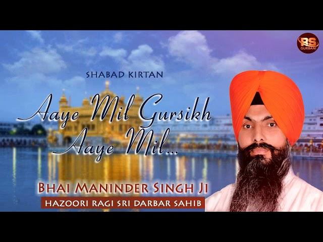 Aaye Mil Gursikh Aaye Mil | Shabad Kirtan | Bhai Maninder Singh Ji Hazoori Ragi Sri Darbar Sahib