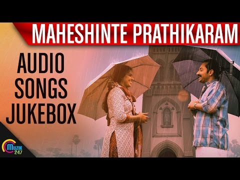 Maheshinte Prathikaaram | Audio Jukebox, Fahadh Faasil | Official