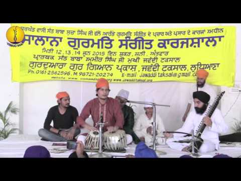 Rumaan Khan : Tabla vadak : Gurmat Sangeet Workshop 2015