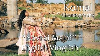 Navrai Majhi Lada Chi Song Dance Choreography | Komal Nagpuri Video | Best Hindi Songs For Dancing