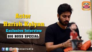 "Harish Kalyan - Special Fun Interview - ""I am not possessive about Aarav"""
