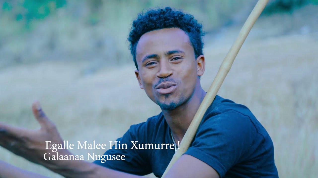 Galaanaa Nugusee (Egalle malee hin Xumurre)- New Ethiopian Oromo Music  2019(Official Video)