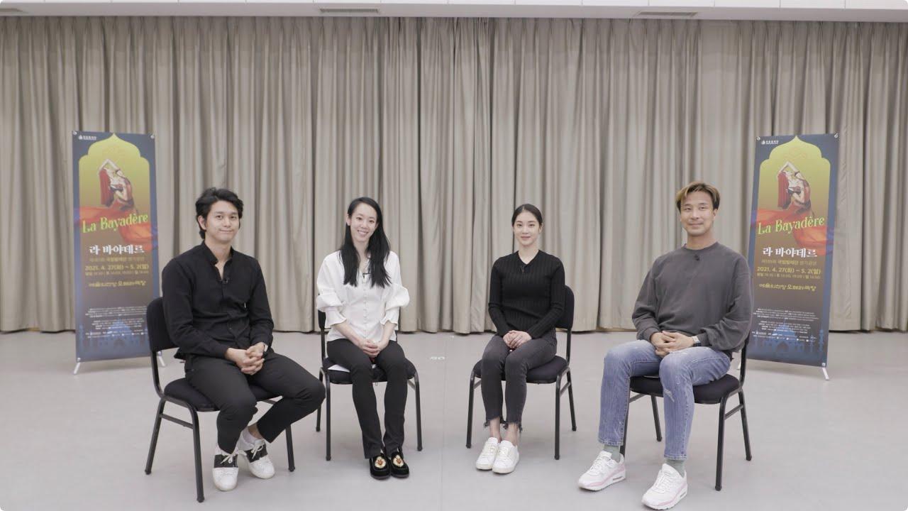 [KNB] [라 바야데르] 리뷰! 단원 김리회, 박예은, 박종석, 발레마스터 이영철과 함께 보기!