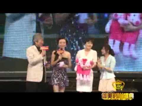 20100530 CR at Wuhan in Hubei Theatre