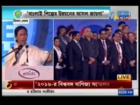 WB CM speaks at the closing ceremony of Bengal Global Business Summit 2016