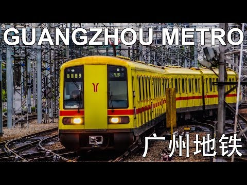 🇨🇳 Guangzhou Metro - All The Lines - 广州地铁 - 所有的地铁 (2019)