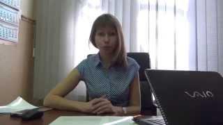 видео Не приватизированная квартира, ее плюсы и минусы