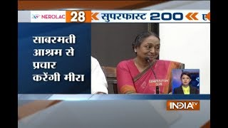 Superfast 200 | 27th June, 2017, 5:00pm ( Part 1 ) - India TV