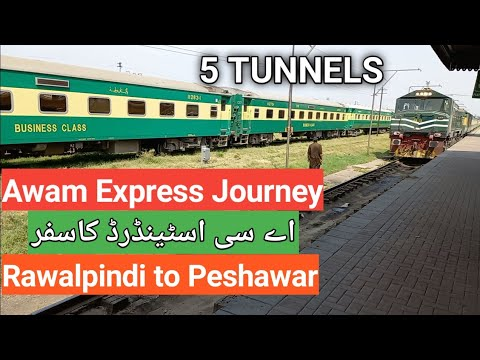 Rawalpindi to Peshawar | Train Journey | 13 Up Awam Express Train AC Standard | Pakistan Railways