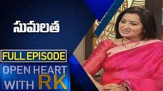 Actress Sumalatha   Open Heart With RK   Full Episode