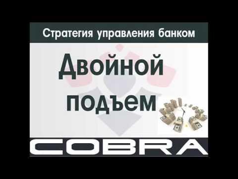 Видео Ставки онлайн фаворит спорт букмекерская контора upon a time