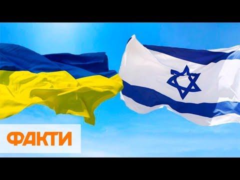 Отказ во въезде в Израиль: почему украинцев чаще стали не пускать на Землю обетованную