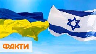 видео Работа для украинцев в Израиле