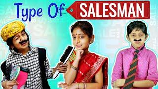 Types Of SALESMEN ... #MyMissAnand #Fun #Kids