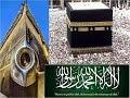 Where is Zainab's house .. Where was Zainab abducted? By Islamic Guaidance