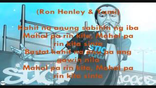 Ron Henley ft. Yumi - Venus (w/Lyrics)