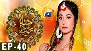 Hina Ki Khushboo Episode 40 | Har Pal Geo