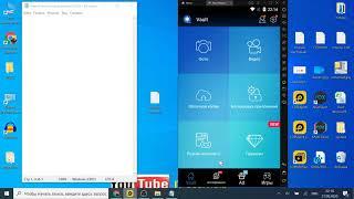 5 Лучших приложений чтобы спрятать ФОТО и ВИДЕО в Вашем Android смартфоне screenshot 2