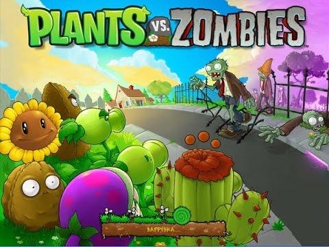 скачать игру растения против зомби 1 на русском языке через торрент - фото 2