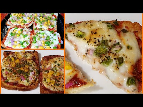 Bread Pizza Without Cheese | No Cheese Bread Pizza Recipe | Cook With Monika