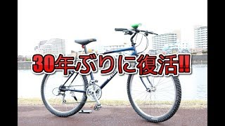 埼玉県秋ヶ瀬公園で行われる大人も子供も自転車を楽しめる自転車イベン...
