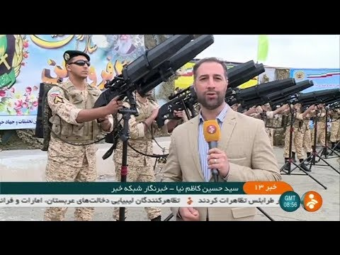 Iran Army Ground Force, Multirotor Bomber, Anti-drone Net Launcher, Laser Alarm, Plasma Spectrometer