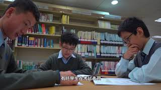 Publication Date: 2018-08-30 | Video Title: Elegantia College 風采中學使用ICAS分享