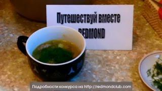 """Рецепт супа """"Крестьянский"""" с перловкой и фрикадельками в мультиварке"""