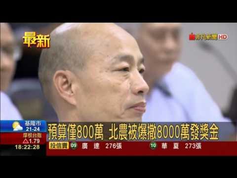 韓國瑜自評對得起市民 員工拱選市長:我頭髮所剩不多 我只是個賣菜