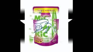 купить консервы для кошек оптом