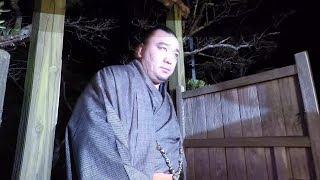 11月16日夜、伊勢ケ浜部屋を出て日馬富士は車に乗り込み出発した。