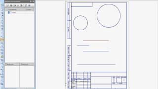 Отрезки в Компас 3D v11 (18/49)