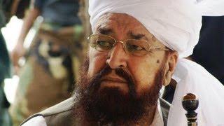 Download Video 17-01-2003 | Quran o Sunat Ka Nafaz |Hazrat Ameer Muhammad Akram Awan MZA MP3 3GP MP4
