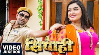 "2017 का सबसे हिट गाना - Dinesh Lal ""Nirahua"" - Aamrapali - Video Jukebox - Superhit Film (SIPAHI)"