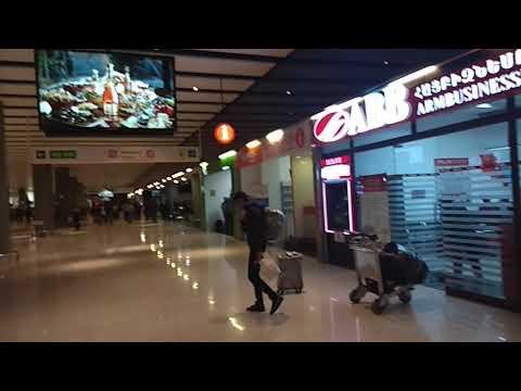 Ереван! Аэропорт!