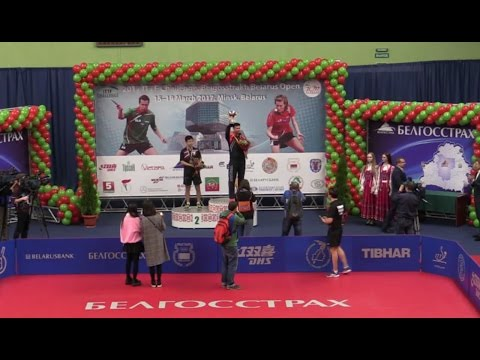 2017 Belarus Open: Men's Singles Ceremony Award [HD]