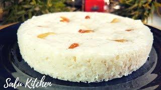 അരി കുതിർത്തരയ്ക്കാതെ പഞ്ഞിപോലൊരു Vattayappam || Christmas Special || Salu Kitchen