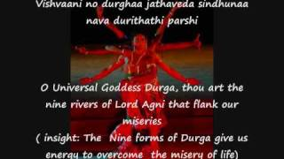 Durga Suktam  Hymn with English subtitles - Durga - Goddess of Energy and the Mother