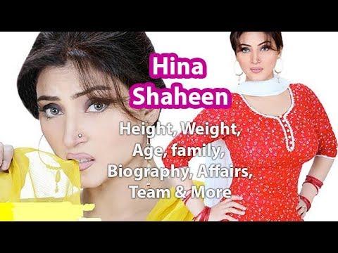 Hina Shaheen Height, Weight, Age, Biography, Boyfriend & Fact