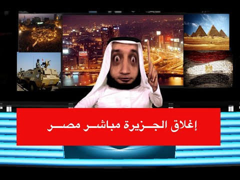 الشاب أشرف | اشرف مباشر مصر