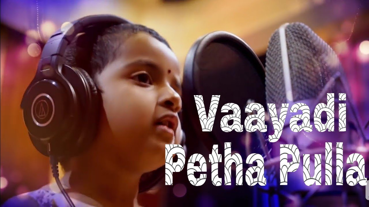 Vaayadi Petha Pulla Song Lyrics in Tamil | Song Lyrics in தமிழ்