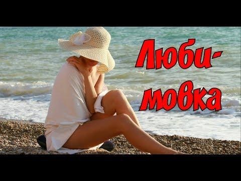 Крымские зарисовки|Любимовка|Пляж|Море|Дикий пляж||Katerina Volna